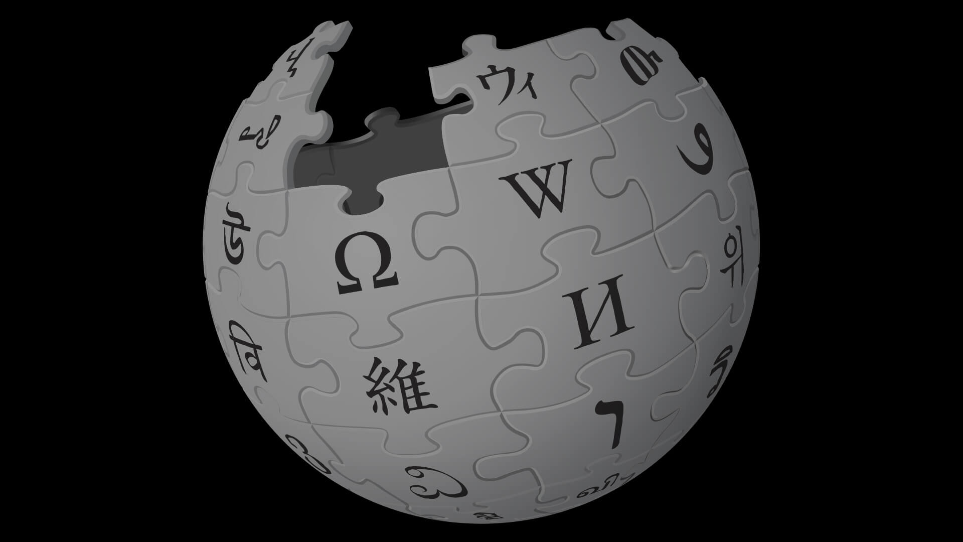 Wikimedia Foundation Secures $250,000 Grant for Search Engine Development